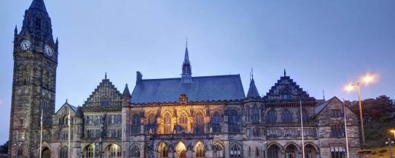 manchester-rochdale-town-hall-business-directory